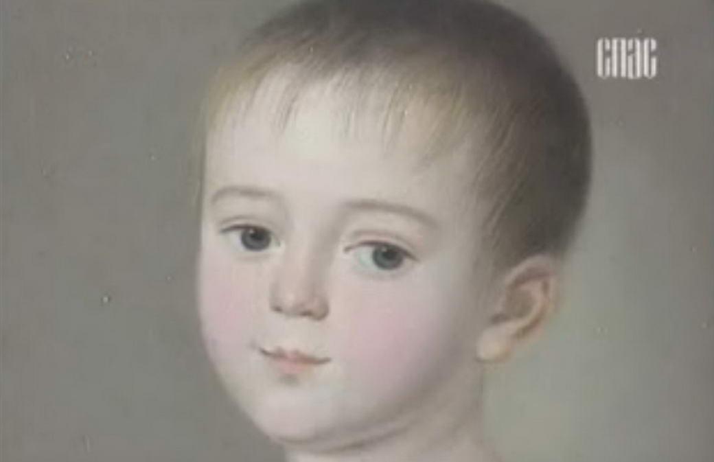 Русский портрет 18-19 веков. Мурановское собрание